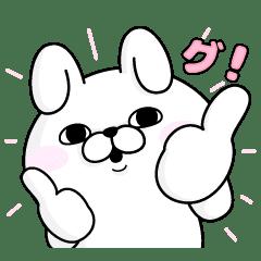 【無料】dカード★うさぎ&くま100%【LINEスタンプ】