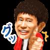 【無料】出前館 × 動く浜ちゃん【LINEスタンプ】