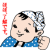 【無料】ほぼ⁉毎日使える てっちゃんスタンプ【LINEスタンプ】