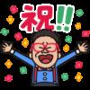 【無料】PayPay×LINE Pay×宮川大輔【LINEスタンプ】