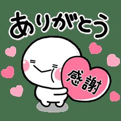 【無料】しろまる×LINEスキマニ【LINEスタンプ】