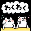 【無料】ゆるくま × NTTドコモ【LINEスタンプ】