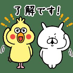 【無料】ゆるうさぎ×dポイントクラブ【LINEスタンプ】
