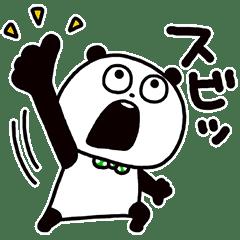 【無料】ごきげんぱんだ×LINEオープンチャット【LINEスタンプ】
