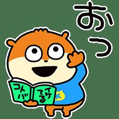 【無料】こねずみ×ahamo(アハモ)【LINEスタンプ】