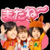 【無料】HOT HOLIDAYS! スタンプ【LINEスタンプ】