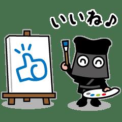 【無料】クロコくん 2021秋ver.【LINEスタンプ】