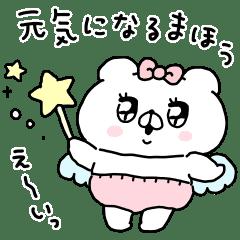 【無料】会話にクマを添えましょう×LINEMO【LINEスタンプ】