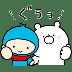 【無料】ガーリーくまさん×明治安田生命【LINEスタンプ】