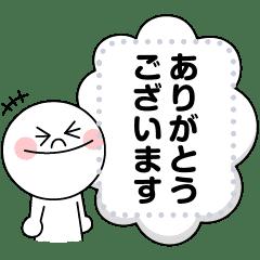 【無料】【スタンプの日】BROWNメッセージスタンプ【LINEスタンプ】